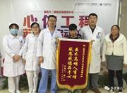 贵州小伙贷款3万跋涉千里还医院 1年前医院垫钱治病