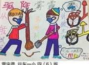 幼儿园学生停课画雾霾:全都是灰的 不能用水彩笔了