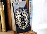 故宫推出最贵周边 这种手机卖19999元 你会买吗?
