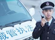 """宁波执法局邀市民当民间路长 专给城管""""找茬"""""""