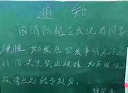 高校宿舍楼禁止裸睡 学生:女老师检查闹尴尬