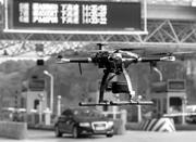 这几天走高速请注意 执法利器无人机将首次上岗