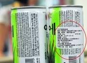 """进口食品无中文标签 销售商被诉""""退一赔十"""""""