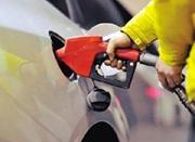 下周成品油零售限价或上调350元/吨 创年内新高