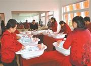 外来务工人员陆续返乡 年末宁波家政市场现用工荒