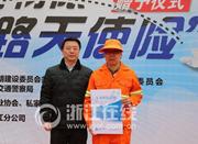 杭州首推马路天使险 万名环卫工人多了一份保障
