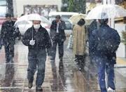 传说中的副boss级寒潮来了 宁波会下三月雪吗?