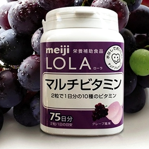 日本海淘 LOLA综合维生素片!
