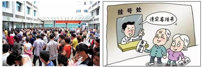5月4日起宁波各级医疗机构实行实名制挂号就诊