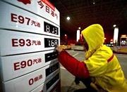 国内成品油价或迎今年