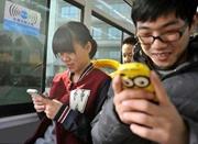 甬2000辆公交车年内可免费蹭WiFi 手机APP可租车