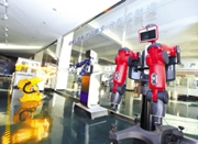 第三届中国机器人峰会暨全球海归千人宁波峰会在余姚举行