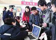 公安部谈查身份证:警察出示执法证件 公民应配合