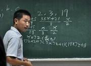 励志!物流工人登浙大数学系讲台 网友为其执着点赞