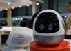 智能机器人的发展趋势