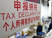 个税抵房贷真的来了!房奴每月最高可省45%利息
