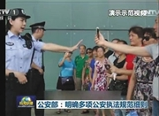 公安部:围观民众拍摄不影响执法 民警不得干涉