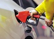 油价上调 今天起加满一箱92号油将多花7块钱