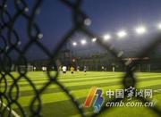宁波最好的足球场在这 建在旧厂房拆迁地上