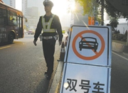 杭州秋季旅游旺季交通方案来了!这些规则请记住