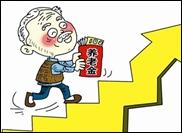 宁波企业退休人员养老金调整方案出炉 涉及87万人