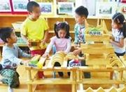宁波实施普惠性措施 幼儿园入园难入园贵大大缓解