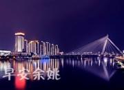 宁波十年来首次上调市区基准地价 住宅用地提价幅度最大