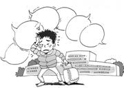 年底焦虑症你是不是也有?心理医生总结十大诱因