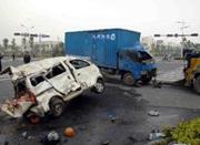 交通安全很重要!2016年全省交通事故造成4187人死亡