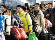 春节买票难找黄牛实属无奈 你买到回家票了吗?