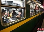 铁总:春运首日预计全国铁路发送旅客855万人次