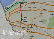 余慈高速余夫公路至小曹娥互通段有望年底通车