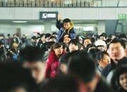 春运大幕拉开 今年铁路宁波站候车室设医疗服务点