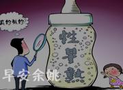 中国儿童性早熟患病率约为0.43% 就诊率三分之一