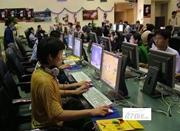 网吧收银员串通网管 破解密码截取90万上网费