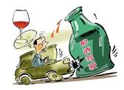 宁波发布最近五年醉驾评估报告 男性占比超九成