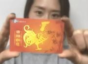 上海坐公交也能刷宁波市民卡 迪士尼主题卡开售