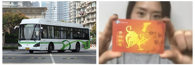 上海公交也能刷宁波市民卡 迪士尼主题卡开售