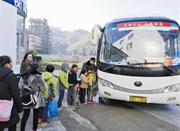 余姚有支山区学生接送车队 15年来义务接送数万名孩子
