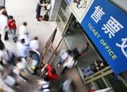 春节宁波各大汽车站作业时间有调整 部分方向车票趋紧