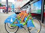 公共自行车大数据出炉 一快递小哥每天租车26次
