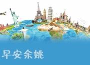 今年春节出境游将超600万人 春节成