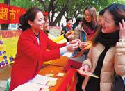 浙江省注册志愿者突破755万 位居全国前列