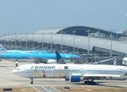 宁波机场12天接待旅客超4.5万 去东南亚这些东西不要带