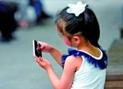 10岁女儿用苹果手机玩游戏 四天花27000元
