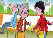 90后男女坐公交争相让座 因献爱心而共结连理