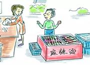 浙江新规:5月1日起,浙江四种食品经营店都要这样管