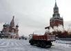 莫斯科经历125年来最冷夜