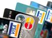 2017有关信用卡的新规定