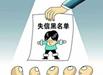 浙江加强社会组织管理